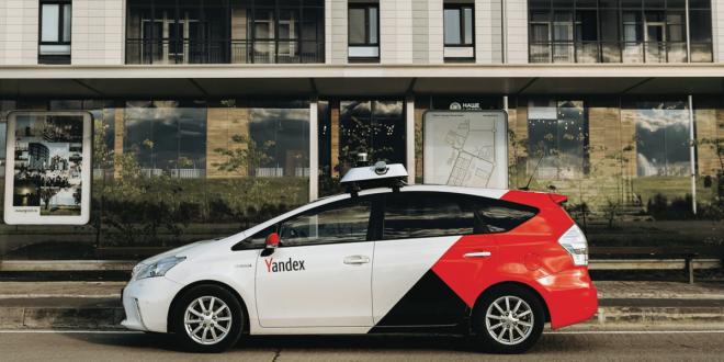 Yandex Self-Driving Vehicles