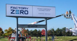 GM Factory Zero
