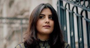 Loujain Al Hathloul - Women's right to drive activist